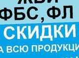 Фундаментные блоки фбс в Костроме