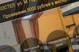 Комната 12 кв.м. в > 9-комнатная, 4/4 этаж, аренда на длительный срок